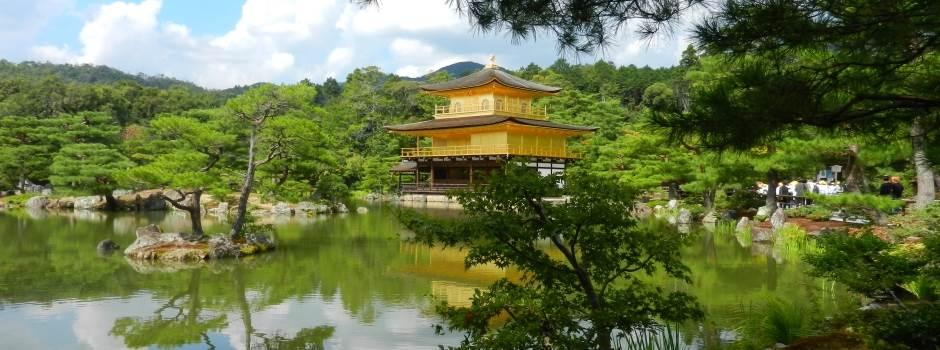 Ikaniku-temple-Kyoto.jpg