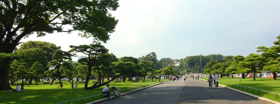 Imperial-Palace-Tokyo.jpg