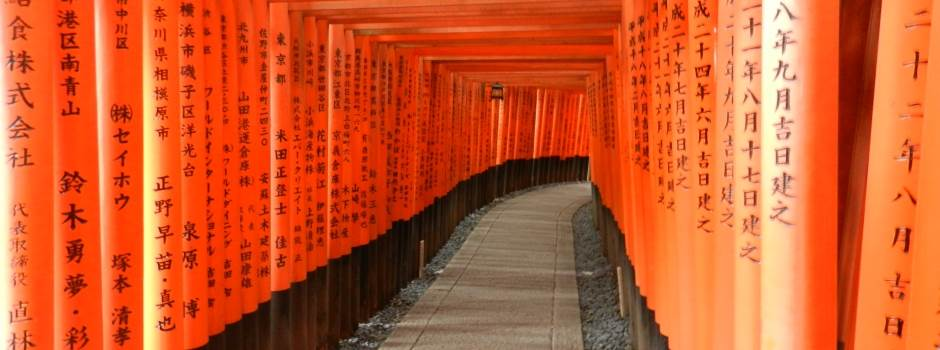 Tori-Kyoto.jpg